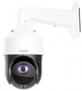 HWP-T4215I-D Kamera obrotowa Speed dome do monitoringu Hikvision Hiwatch